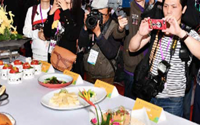 the 2nd China Huaiyang Cuisine Master Invitational Competition