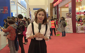 Hall-Exhibitors Favor Chinese Market